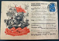 1944 Us Soldier In Odessa Russia USSR Military  Postcard cover to Easton PA USA