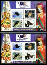 Bangladesh 2012 MNH Souvenir Sheets Perf & Imperf Pair - World Stamp Exhibition