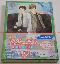 New Sekai-ichi Hatsukoi Yokozawa Takafumi no Baai Movie Limited Ed Blu-ray Japan