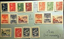 PR China Stamps C1-C30 Outdated Money hundreds Yuan 30 sets 84 M CTO