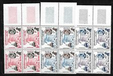 CAMBODIA Sc 76-78 NH issue of 1960 - BLOCK OF 4 - SHIPS