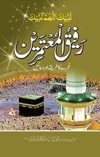Umrah Guide Method of Umrah Urdu Book Rafiq Ul Mutmareen