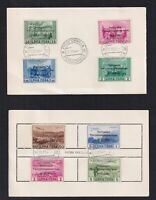 GERMANY 1943, German Occupation World War II, Serbia, Mi#10-13;15-18, CV €1920