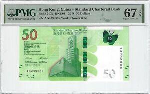 P-303a 2018 50 Dollars Hong Kong Standard Chartered Bank PMG 67EPQ SUPERB GEM