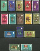 Album Treasures Gilbert & Ellice Is Scott # 89-103 1/2p-1 Pound Islanders MNH