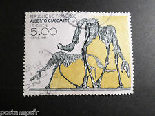 FRANCE 1985, timbre 2383, ART, SCULPTURE GIACOMETTI, LE CHIEN oblitéré, VF stamp