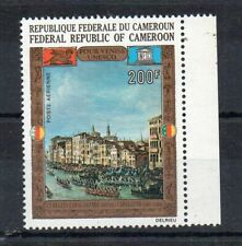 STAMPS - 1972 - CAMEROON - UNESCO - SAVE VENICE - 200F - AIR MAIL -