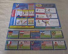 1994 Tecmo V Goal Soccer Jp Artworks