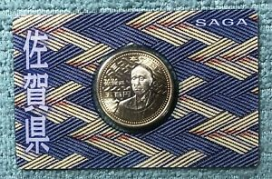 Japan 500 Yen Saga 47 Prefectures Coin Program Bi-Metallic in Blister JC#183−2