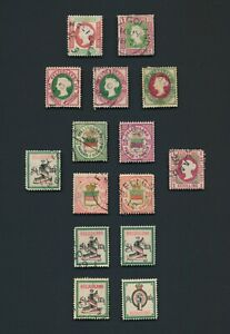 HELIGOLAND STAMPS 1867-1879 HELGOLAND QV MAINLY USED, SIX ARE SIGNED ON REVERSE