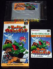 SUPER WAGYAN LAND 1 Snes Super Famicom Versione Giapponese NTSC ○○○○○ COMPLETO