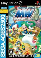 [BRAND NEW] PS2 Sega Ages 2500 Vol. 29 Monster World Complete Collection JAPAN