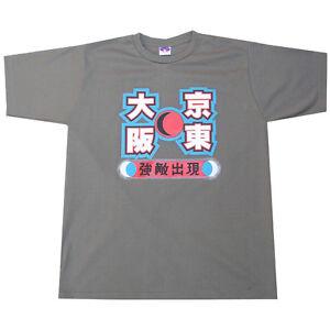 Mens Japanese Manga Retro Anime Printed Vintage Cartoon  Hentai T-shirt XL New