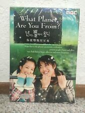 What Planet are You from? (Korean Drama - Complete Series)