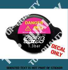 MUGEN POWER RADIATOR CAP DECAL STICKER RALLY DRIFT EDM JDM HOT ROD MOTORSPORT