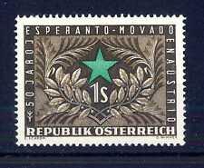 AUSTRIA - 1954 - Cinquantenario dell'esperanto in Austria. E5328