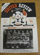 23/02/1983 Football League Cup Semi-Final: Manchester United v Arsenal  (Crease)