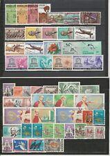 Briefmarkenlot Afrika  O / X  siehe Scan  / Lot 5451 /  2 Bilder
