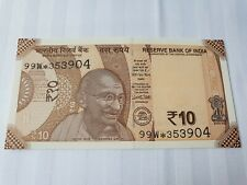 INDIA 10 Rupees 2018 P New Letter R Replacement Star Note 99W UNC Banknote