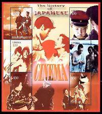 SELLOS CINE. LIBERIA  HISTORIA DEL CINE JAPONES . KUROSAWA/MURATA/OSHIMA/ 6v.MH