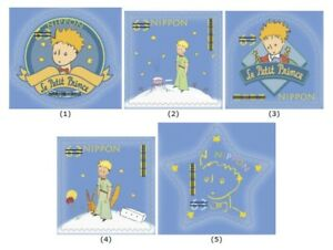 G238 Japan Stamp 2019 Classic Fairy Tale The Little Prince used