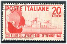 1949 XIII Fiera del Levante a Bari 1 valore USATO