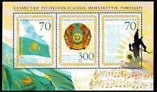 Kazakhstan Block 35 Staatssymbole (2865)