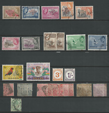 Ghana & Cape of Good Hope Collection Lot of 29 Mint & Used Stamps - CV$31.55