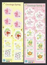Japan 2017 Greetings : Spring Flowers Letter  Stamps Mini S/S x 2