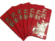 6 X Large Chinese Red Pocket Envelope Lucky Money Bag Dog Fortune 大�大利