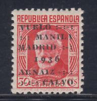 ESPAÑA (1936) NUEVO SIN FIJASELLOS MNH - EDIFIL 741 (30 cts) VUELO MANILA LOTE 4