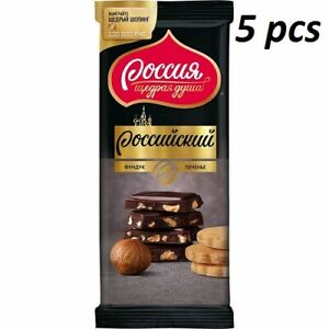 """Chocolate """"Russia - Generous soul!"""" with hazelnuts with cookies, 5 pcs x 90 g (3"""