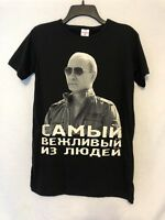 Vladimir Putin Mens SMALL-MEDIUM T-Shirt Most Polite of the People Funny