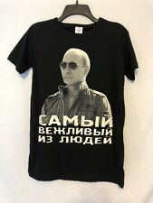 Vladimir Putin Mens SMALL-MEDIUM T-Shirt Most Polite of the People