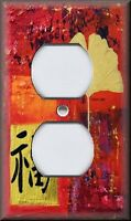 Light Switch Plate Cover - Asian Home Decor - Ginko Leaf - Red - Asian Art - Zen