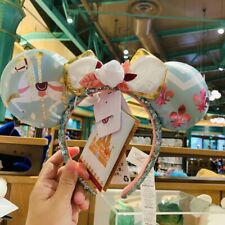 Disney Store Minnie mouse ear the main attraction King Arthur Carousel july