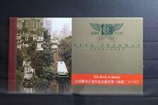 Hongkong 544-547 ** postfrisch als Markenheftchen Bergbahn #SZ577