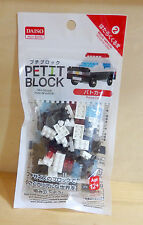 Petit Block Police Car Mini Building Blocks Daiso Japan