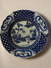 Blue & White Reticulated Monkey Border Plate Da Qing Qianlong