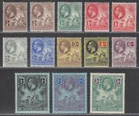 Barbados 1912-16 King George V Set Mint SG170-180 cat £225+ with shades