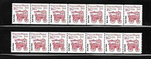 2261 VFMNH 2- PS 7 Popcorn Wgn Complete@ face  Free Domestic Shipping