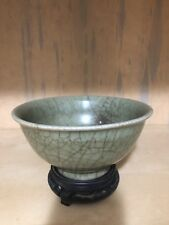 Antique Longquan Kiln Bowl