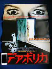 1975 DIABOLICA Japan Original POSTER Juliet Mills Gabriele Lavia Richard Johnson