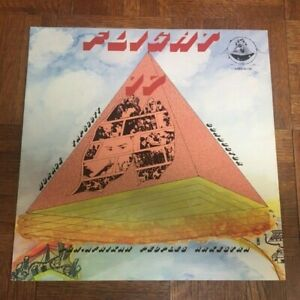 Pan Afrikan Peoples Arkestra & HORANCE TAPSCOTT Flight 77 LP 1978 Ugmaa Records