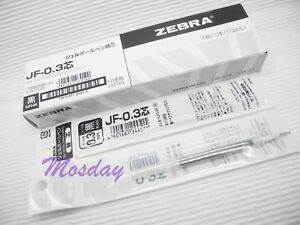 10 x Zebra SARASA Retractable RollerBall Pen Refills 0.3mm Micro Fine, BLACK
