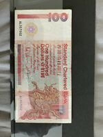 100 Dollar Banknote Hong Kong 1986 Circulated