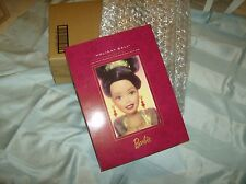 1997 Holiday Ball Porcelain Barbie Limited Ed New !