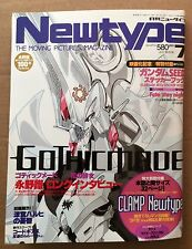 Japanese NEWTYPE Magazine #7 (July 2006) Gundam Seed, Gothic Made, Clamp