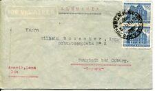 Documento: Republica Argentina (1949) [#5]