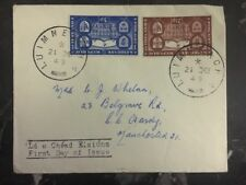 1949 Limerick Ireland First Day Cover FDC To Manchester England B